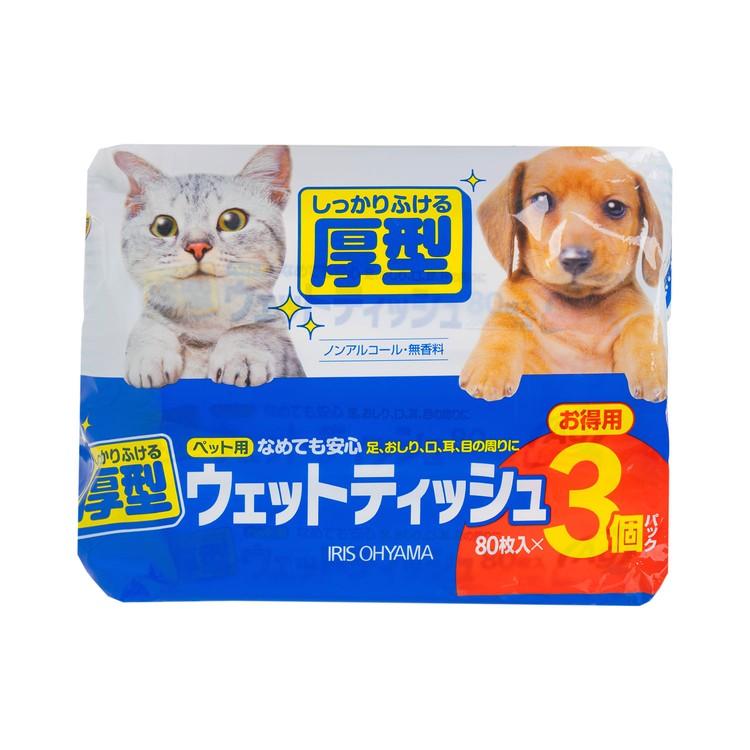 IRIS - 銀離子抗菌寵物濕紙巾 - 80'SX3