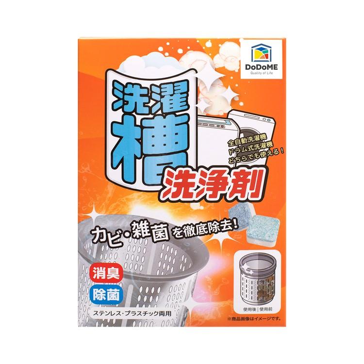 DODOME - 消毒除臭洗衣槽清潔粒(酵素配方) - 12'S