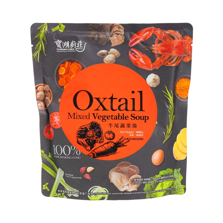 TREASURE LAKE GREENFOOD KITCHEN - OXTAIL & MIXED VEGETABLE SOUP - 400G