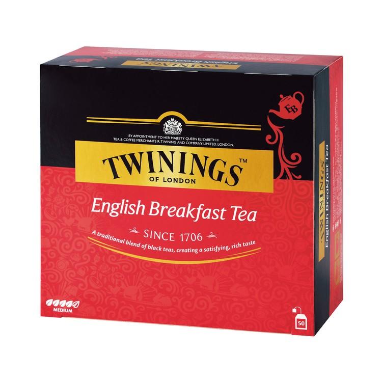 TWININGS - ENGLISH BREAKFAST - 50'S
