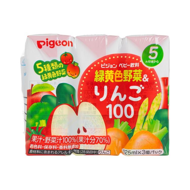 PIGEON - 綠黃色5種雜菜蘋果汁 - 125MLX3