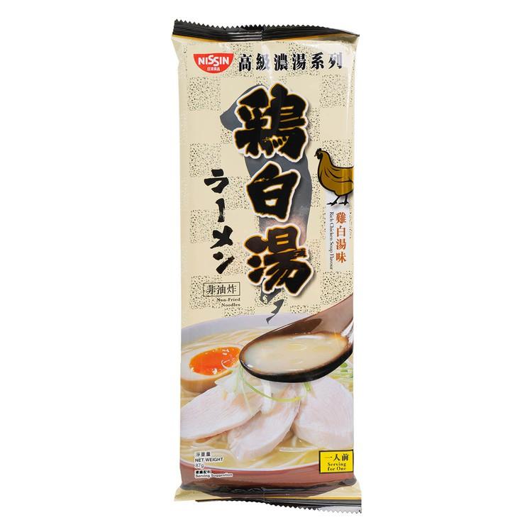 出前一丁 - 非油炸拉麵-雞白湯味 - 87G