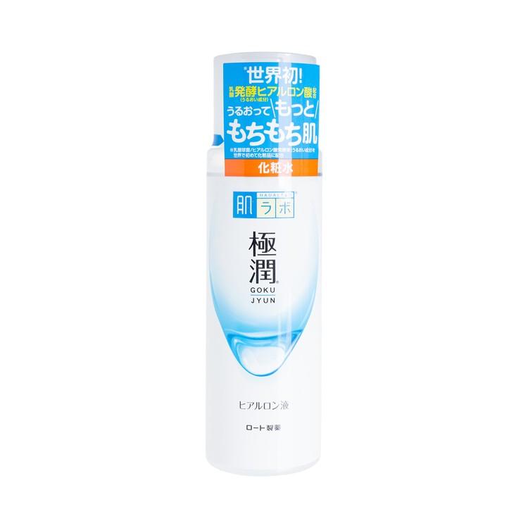 肌研 - 極潤玻尿酸超保濕化妝水滋潤型 - 170ML