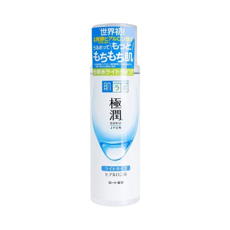 肌研 - 極潤玻尿酸超保濕化妝水清爽 - 170ML