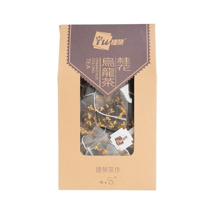 TSIT WING - TEA BAG - OSMANTHUS OOLONG - 2.5GX10