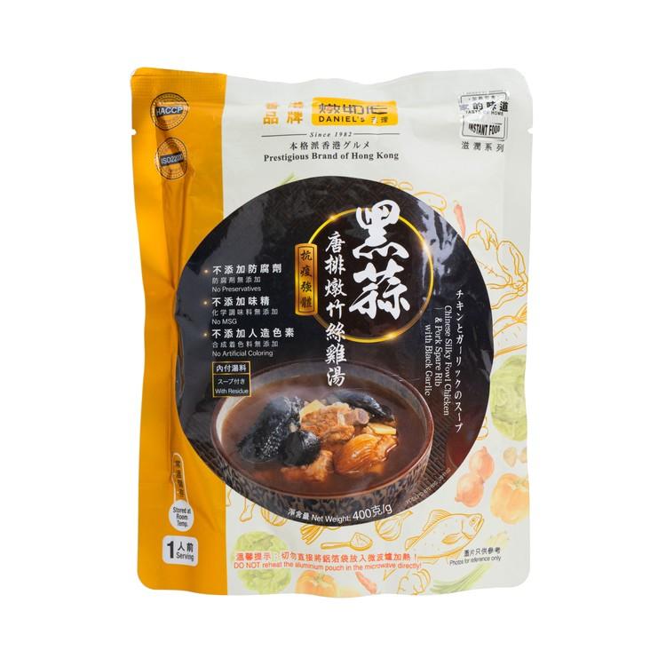 燉奶佬 - 皇牌燉湯系列-黑蒜唐排燉竹絲雞湯 - 400G