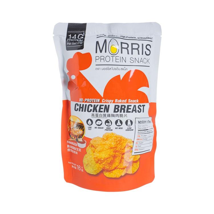 Morris - 零碳水低脂雞胸肉脆片- 燒烤味( 生酮友善!) - 16G