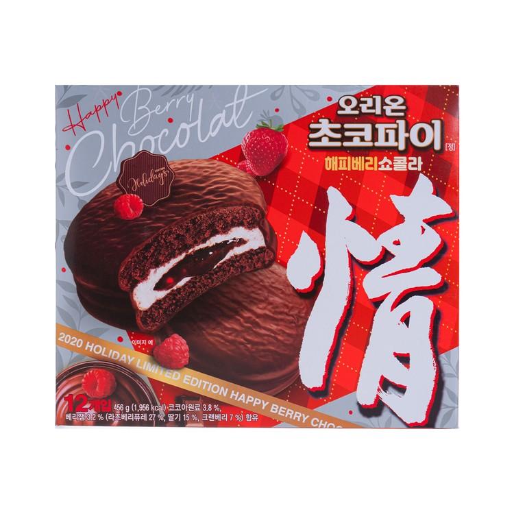 ORION - 情朱古力批-雜莓味 (期間限定) - 456G