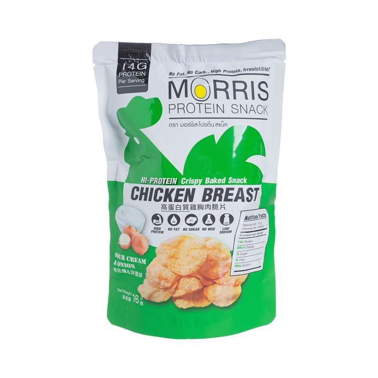 Morris - 零碳水零脂脂雞胸肉脆片- 酸忌廉洋蔥味( 生酮友善!) - 16G