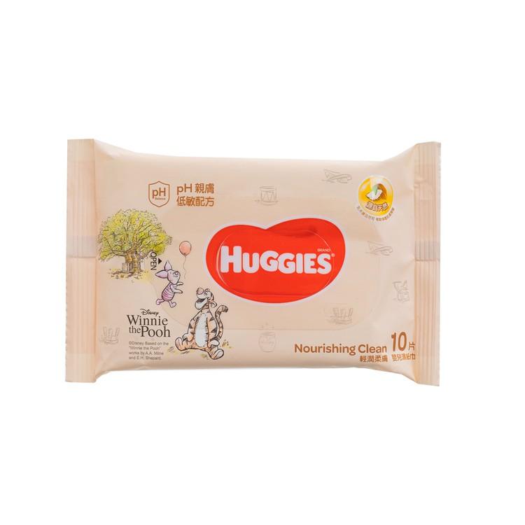 HUGGIES - 輕潤柔膚嬰兒濕紙巾 - 10'S