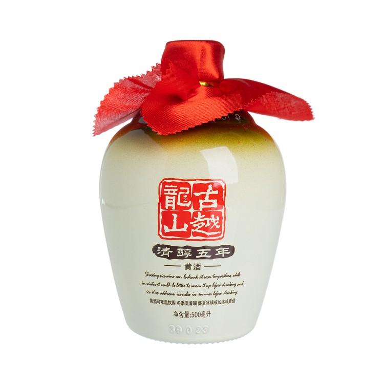 GU YUE LONG SHAN - QING CHUN 5 YEARS HUANG JIU  - 500ML