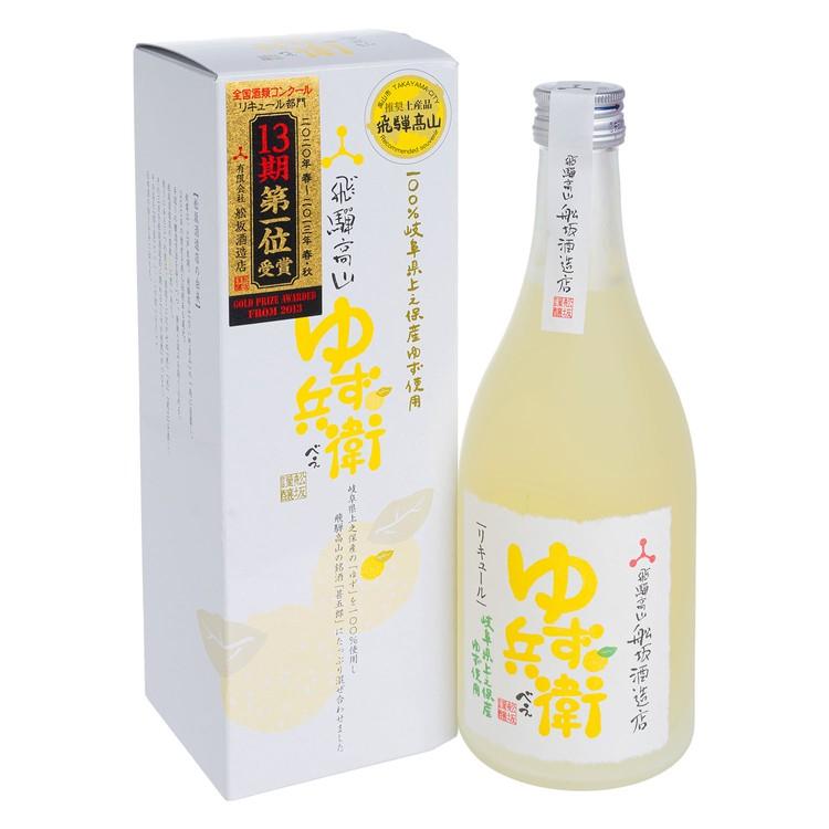 FUNASAKA - MIYAMA-GIKU YUZUBE - 500ML