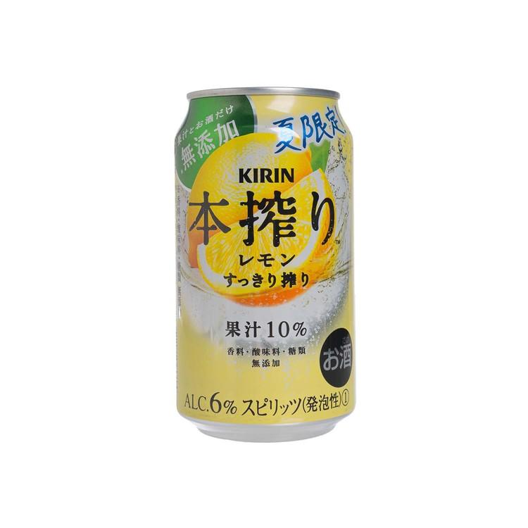 KIRIN - HONSHIBORI SUKKIRI SHIBORI - 350ML