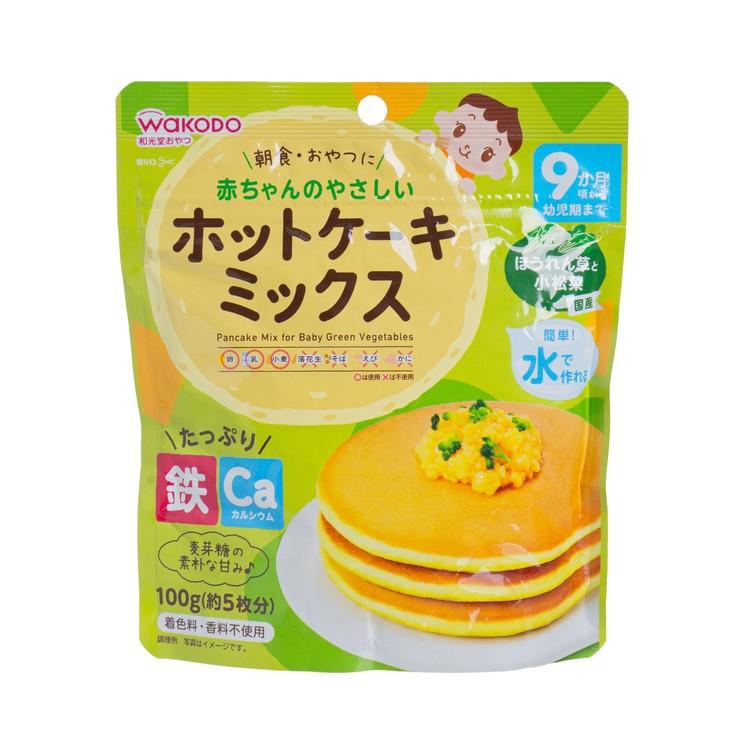 和光堂 - 班戟粉(菠菜小松菜味) - 100G
