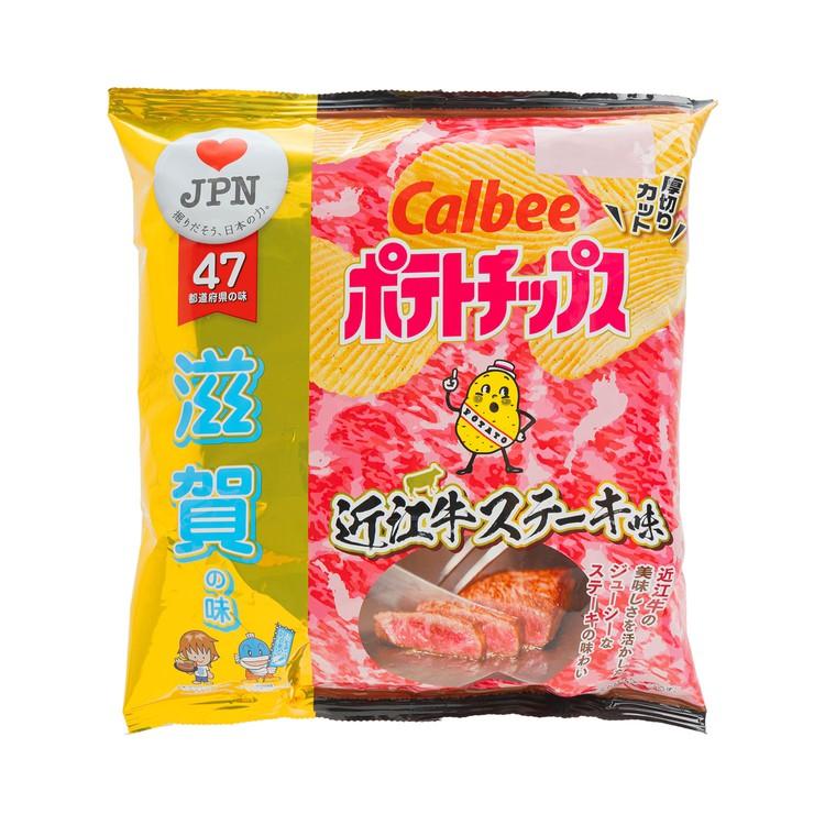 CALBEE - BEEF POTATO CHIPS - 55G
