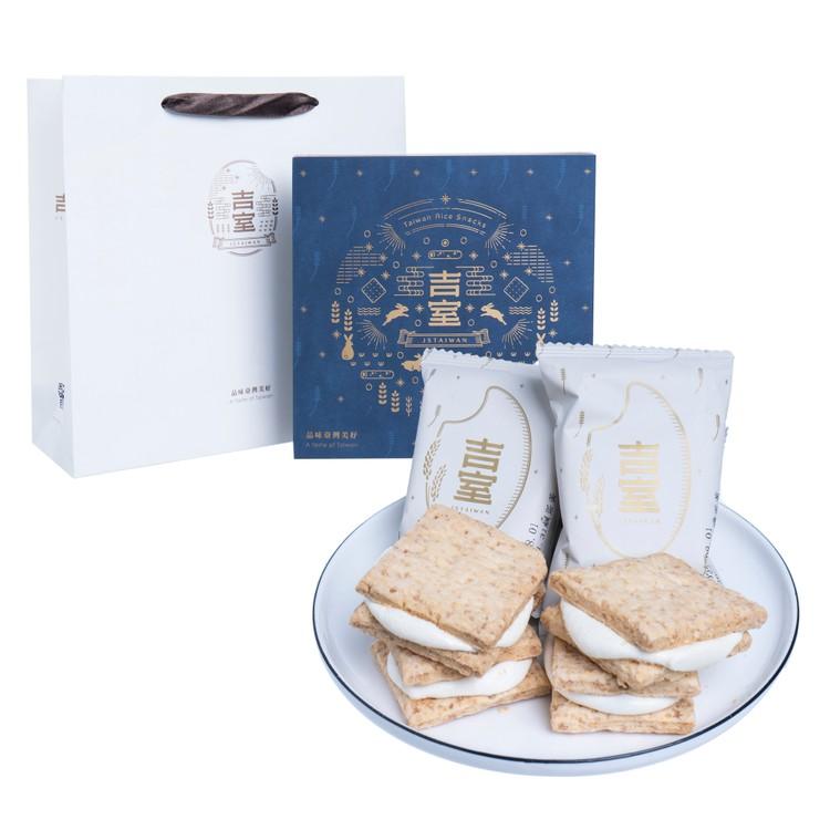 JSTAIWAN - GIFT BOX-MAF - PC