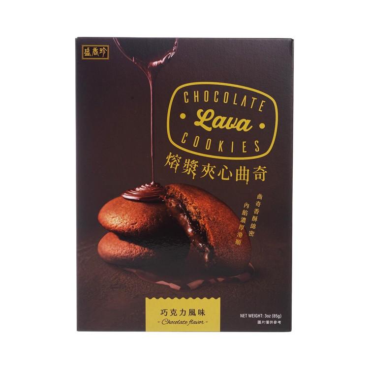 TRIKOFOODS - CHOCOLATE SANDWICH BISCULT - 85G
