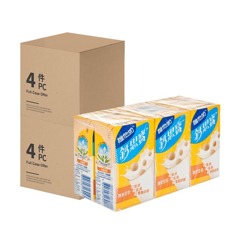 VITASOY 維他奶 - 鈣思寶-高鈣大豆燕麥-2箱 - 250MLX6X4X2