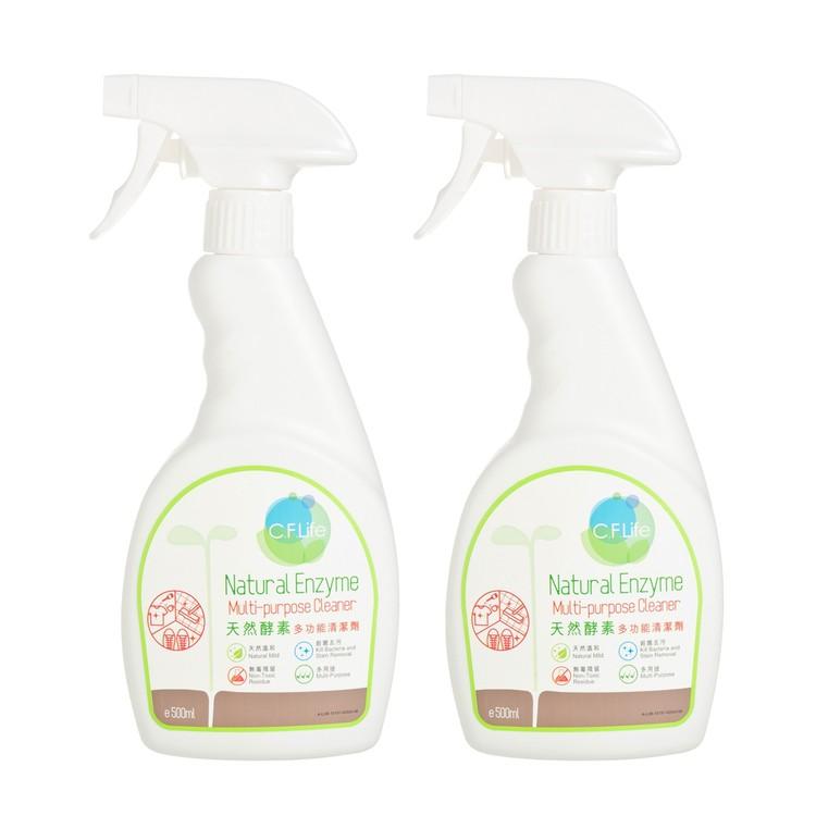 CF LIFE BY 彩豐行 - 天然酵素多功能清潔劑1+1優惠套裝 - SET