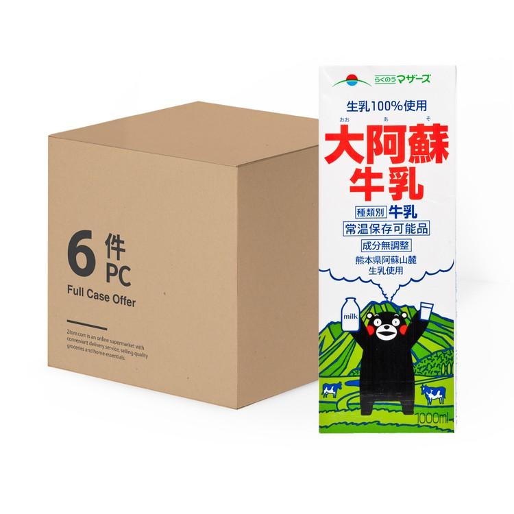 大阿蘇 - 純牛乳-原箱 - 1LX6