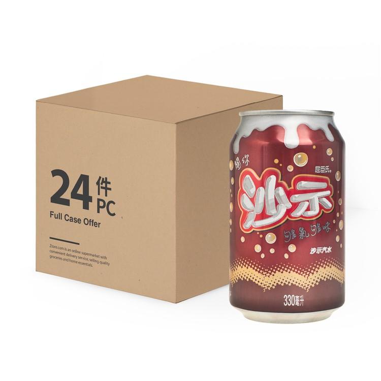 屈臣氏 - 沙示汽水飲品-原箱 - 330MLX24