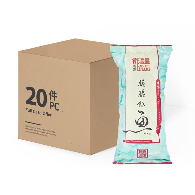 鴻星食品 - 脆脆銀魚花生-原味-原箱 - 50GX20
