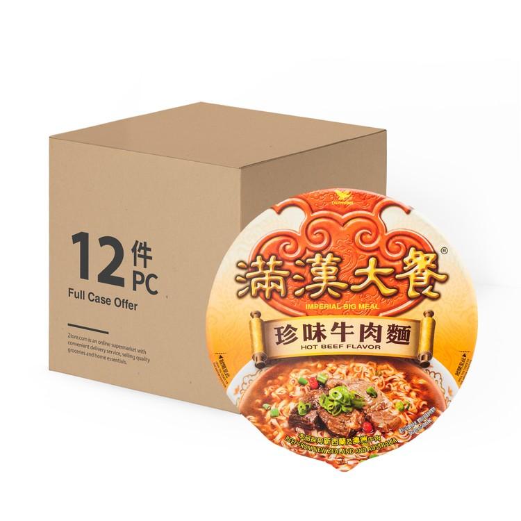統一 - 滿漢大餐-珍味牛肉麵-原箱 - 192GX12
