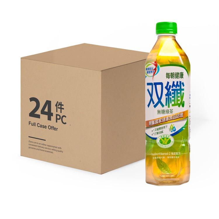 每朝健康 - 綠茶-雙纖 (無糖)-原箱 - 650MLX24