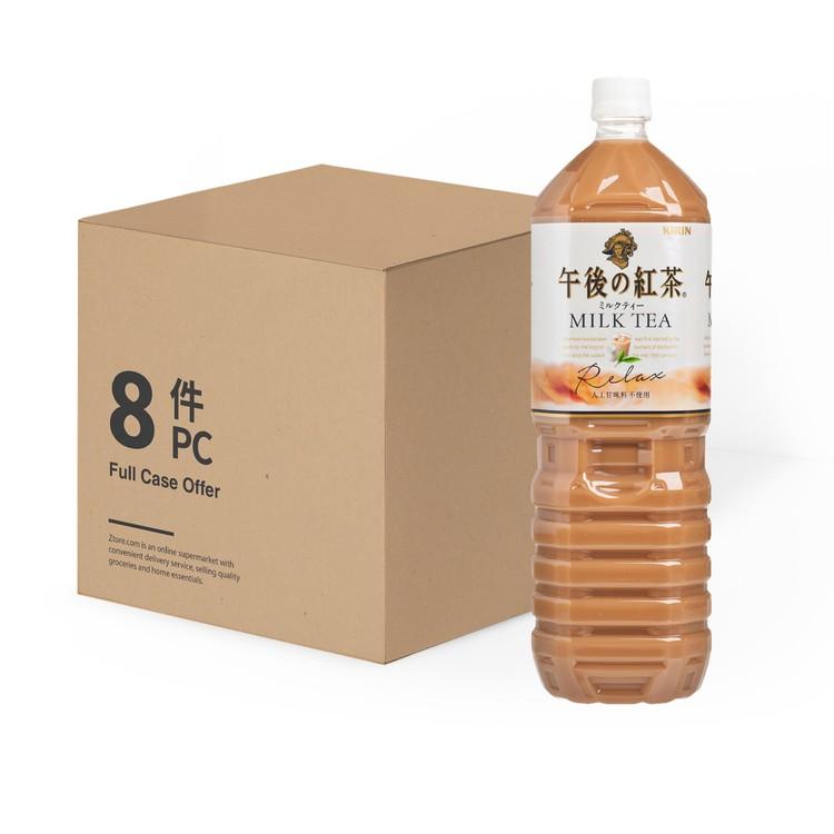 KIRIN - AFTERNOON TEA MILK TEA-CASE OFFER - 1.5LX8