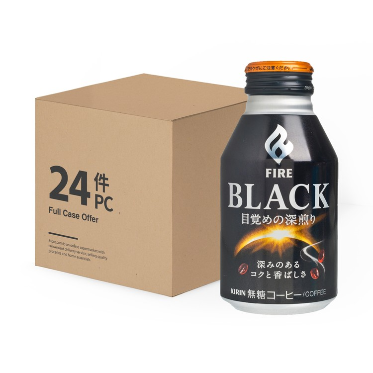 KIRIN - FIRE ROASTED NO SUGAR BLACK COFFEE-CASE OFF - 275MLX24