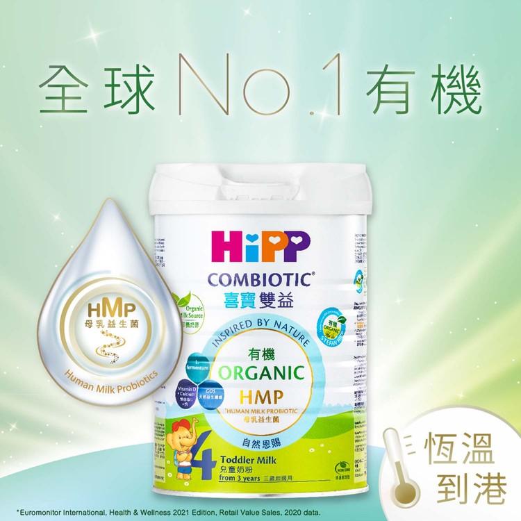 HIPP - 4 JUNIOR COMBIOTIC GROWING-UP-MILK-CASE OFFER - 800GX6