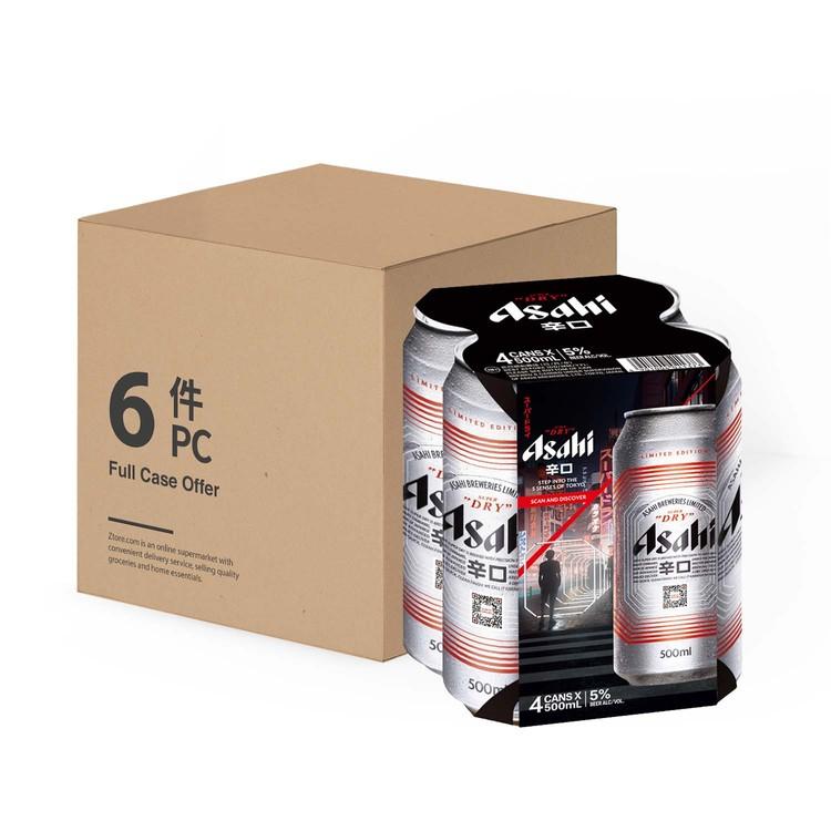 朝日 - 啤酒 (巨罐裝)-原箱 - 500MLX4X6