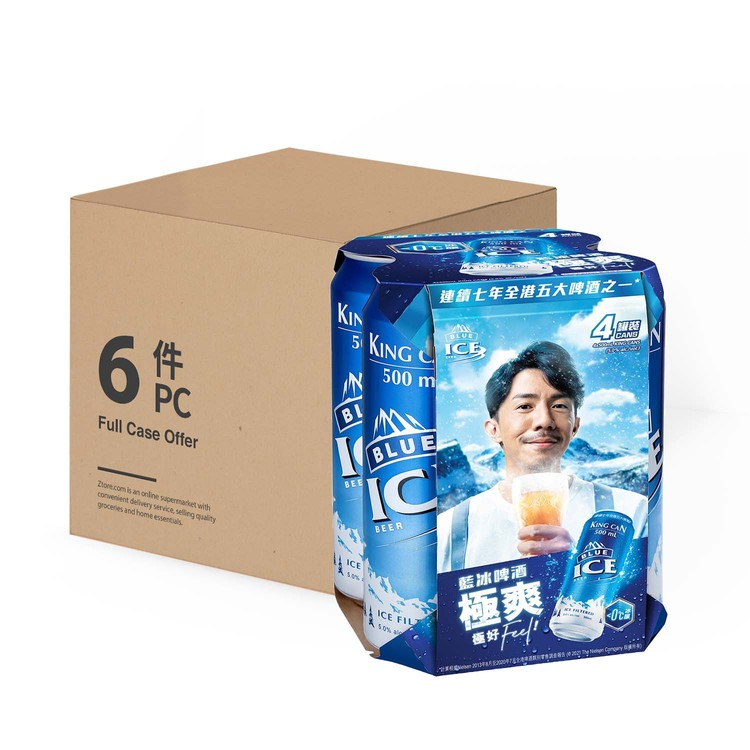BLUE ICE - BEER(KING CAN)-FULL CASE - 500MLX4X6