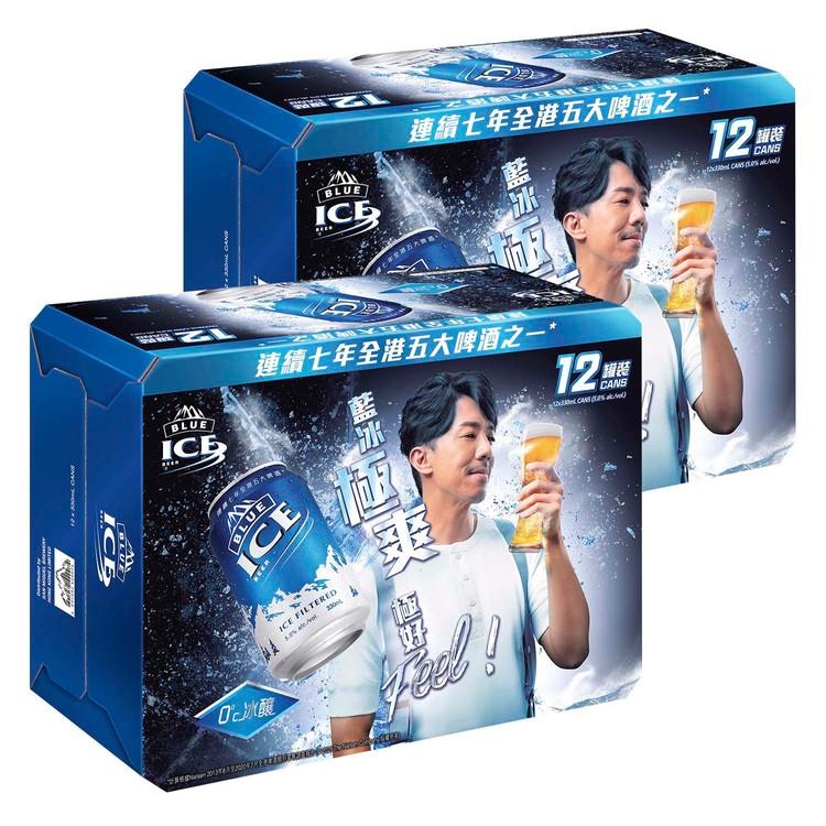 BLUE ICE - BEER-FULL CASE - 330MLX12X2