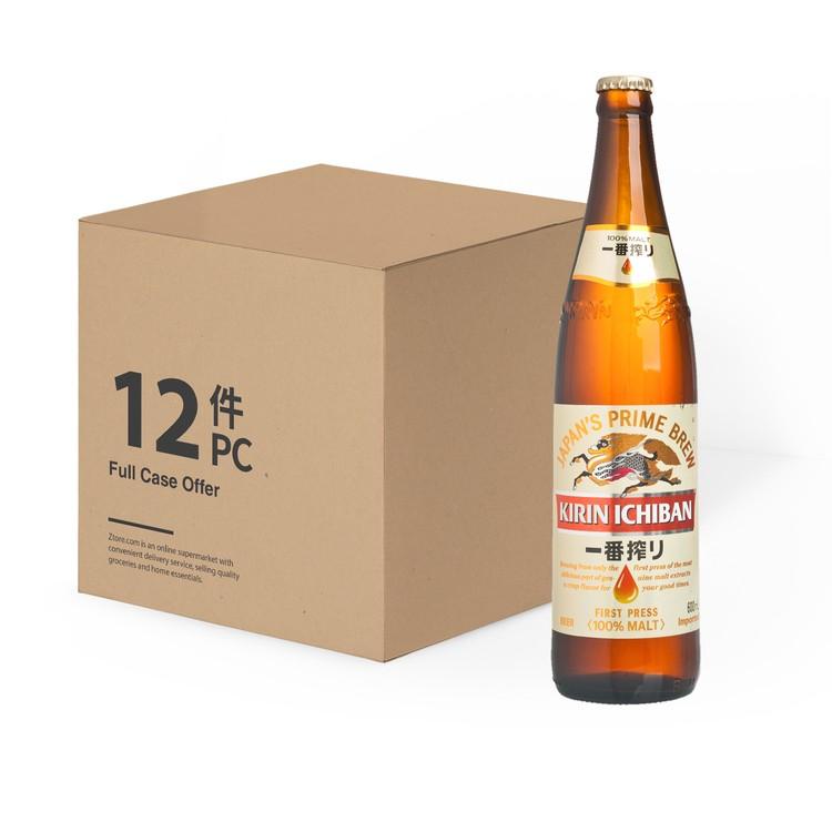 麒麟 - 一番搾啤酒-原箱 (大樽裝) - 600MLX12