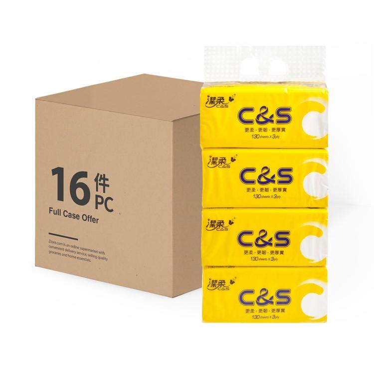 C&S - SOFT PACK(FULL CASE) - 4'SX16