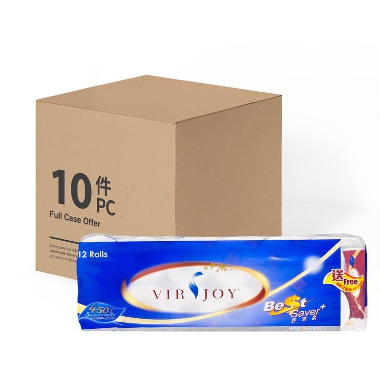VIRJOY - BEST SAVER ROLL TISSUE - 12'SX10