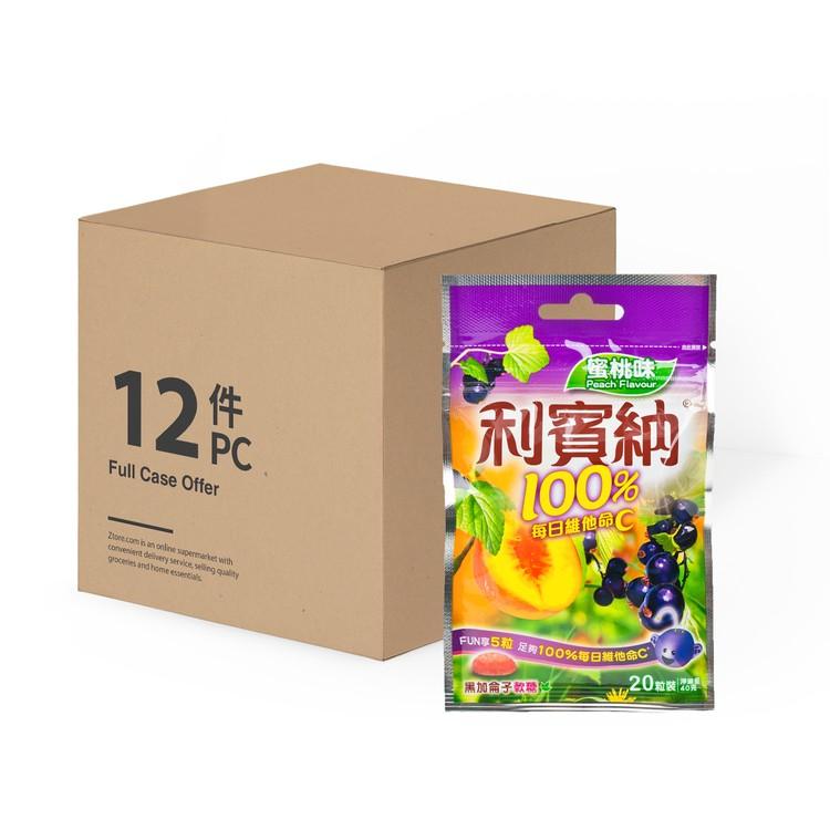 利賓納 - 原箱-利賓納黑加侖子軟糖 -蜜桃味 - 20'SX12