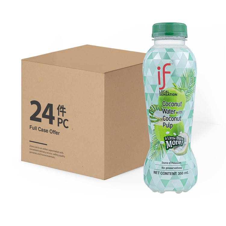iF - 100% COCONUT WATER (WITH COCONUT PULP) - 350MLX24