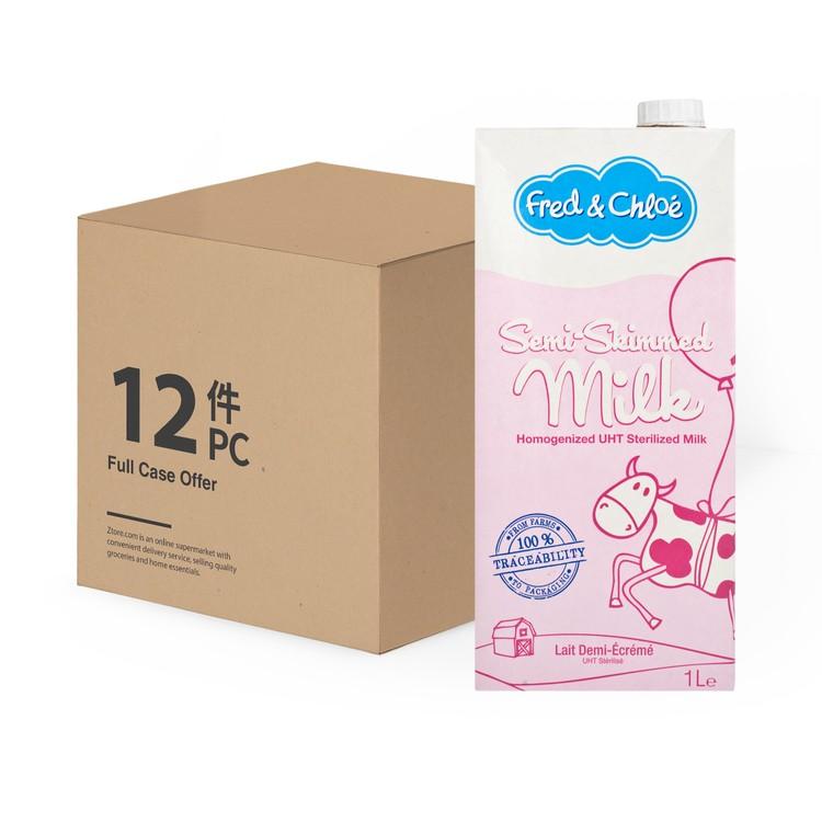 法國FRED & CHLOE - 低脂牛奶-原箱 - 1LX12