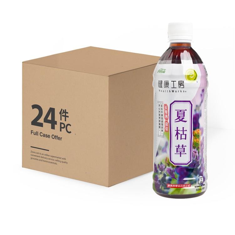 HEALTHWORKS - SELF-HEAL SPIKE DRINK - 500MLX24