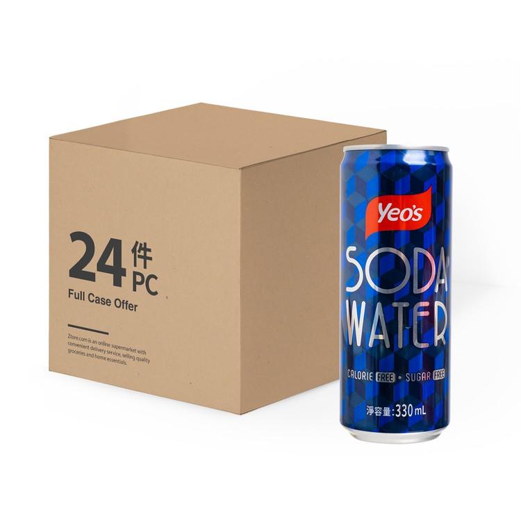 YEO'S - SODA WATER - 325MLX24