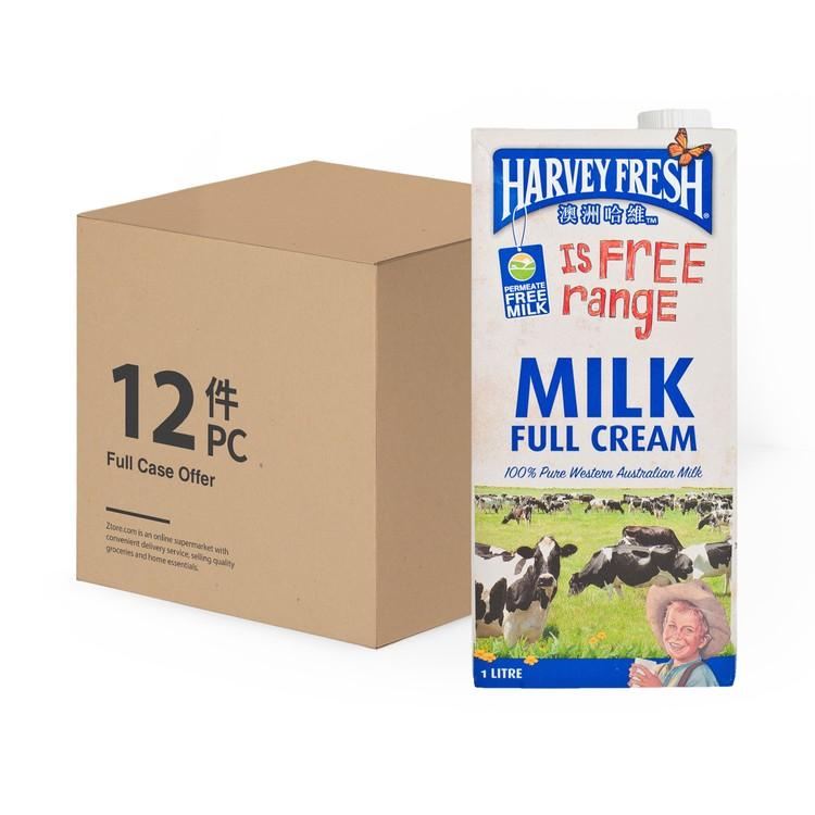 澳洲哈維 - 純牛奶-原箱 - 1LX12