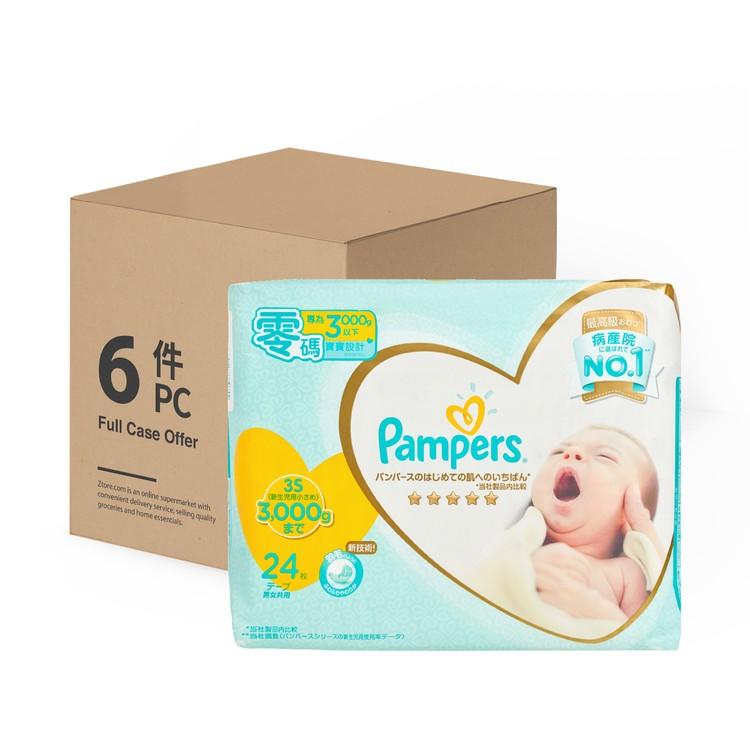 PAMPERS幫寶適 - 日本進口一級幫紙尿片(初生0碼) - 原箱 - 24'SX6