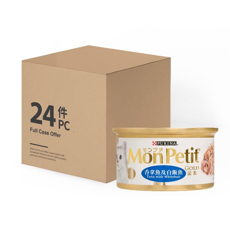 MON PETIT - GOLD TUNA BAIT - CASE - 85GX24