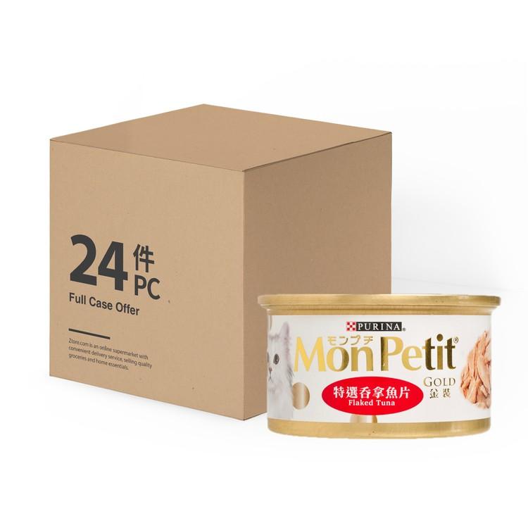 MON PETIT - GOLD FLAKED TUNA - CASE - 85GX24