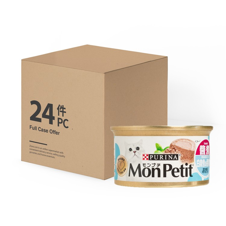 MON PETIT - 至尊 - 醬煮鱈魚及吞拿魚 - 原箱 - 85GX24