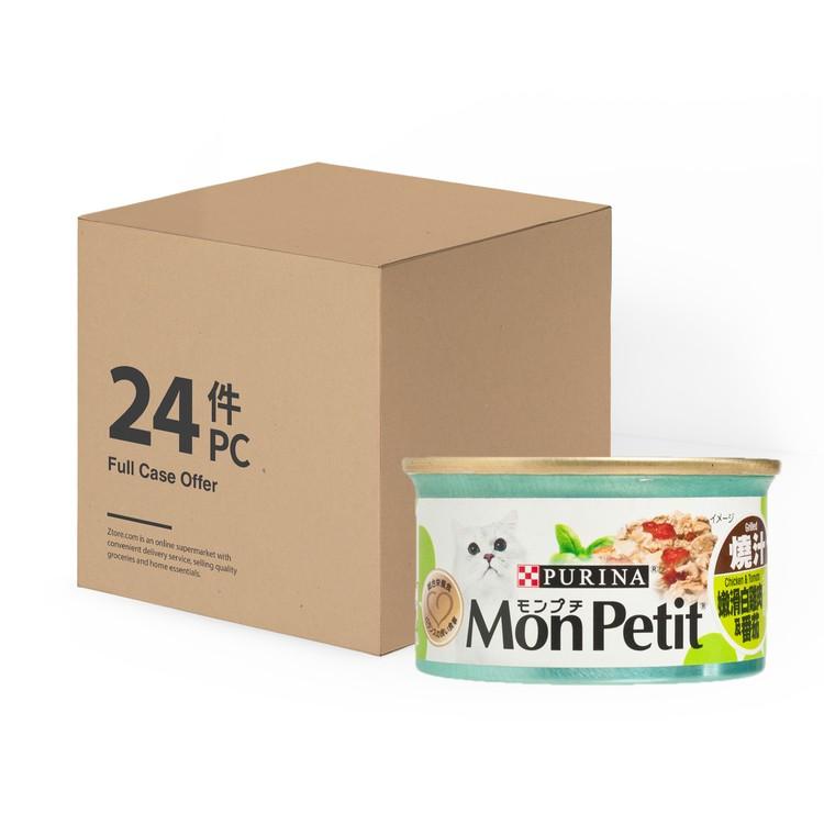 MON PETIT - REGULAR ENSEMBLE CHKN TOM - 85GX24
