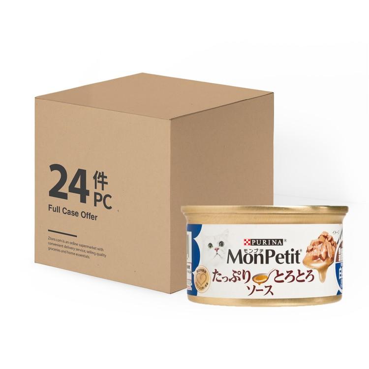 MON PETIT - REGULAR GRAVY WHITEFISH - CASE - 85GX24