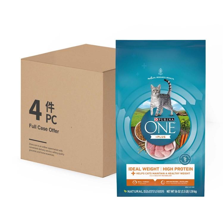 ONE - 乾貓糧 - 絕育貓燒脂配方 - 原箱 - 3.5LBX4